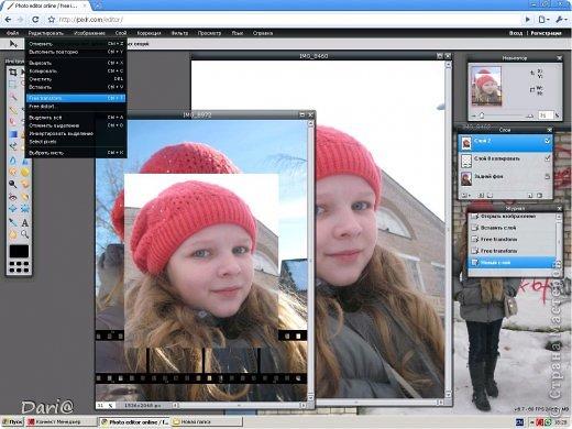 Будем делать такой коллаж с кинолентой. Открываем онлайн фотошоп: http://pixlr.com/editor/ фото 8