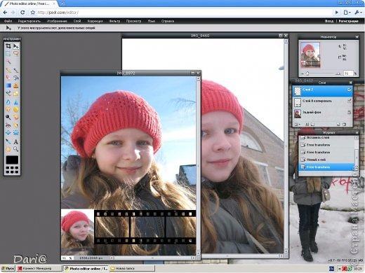 Будем делать такой коллаж с кинолентой. Открываем онлайн фотошоп: http://pixlr.com/editor/ фото 9