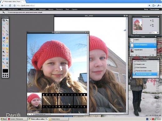 Будем делать такой коллаж с кинолентой. Открываем онлайн фотошоп: http://pixlr.com/editor/ фото 10