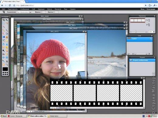 Будем делать такой коллаж с кинолентой. Открываем онлайн фотошоп: http://pixlr.com/editor/ фото 2