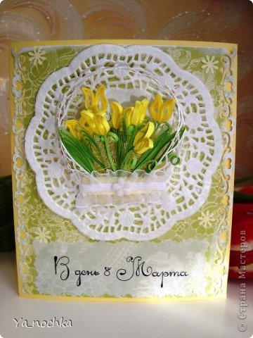 Открыточки делала для близких женщин на 8 марта, простенькие, быстро сложились)))))))))))желтенькие, в общем миленькие, на мой взгляд, получились)))) фото 2