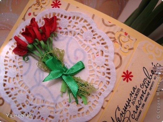 Открыточки делала для близких женщин на 8 марта, простенькие, быстро сложились)))))))))))желтенькие, в общем миленькие, на мой взгляд, получились)))) фото 5