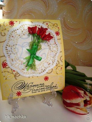 Открыточки делала для близких женщин на 8 марта, простенькие, быстро сложились)))))))))))желтенькие, в общем миленькие, на мой взгляд, получились)))) фото 4