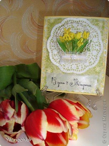 Открыточки делала для близких женщин на 8 марта, простенькие, быстро сложились)))))))))))желтенькие, в общем миленькие, на мой взгляд, получились)))) фото 1