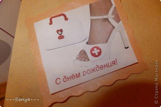 """Привет всем!Вчера мне позвонила совсем незнакомая женщина и говорит""""Здрастувуйте Софья я увидела вашу открытку на 8 марта у моей заведущей.Не могли бы вы сделать мне открытку на день рождение врача физио терапевта.""""Я сказала """"СДЕЛАЕМ!!""""Ну вот смотрите творение! фото 3"""