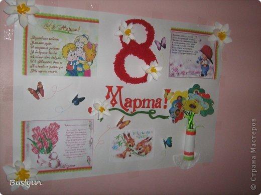 Плакаты на 8 марта для мамы своими руками - Твои вещи