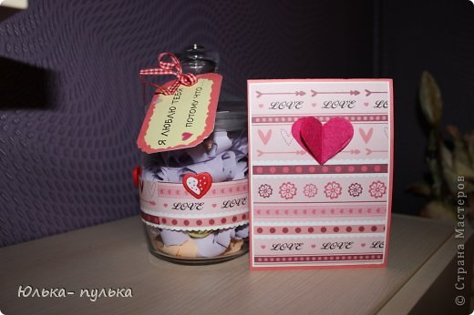 """Мой подарок мужу на День влюбленных!!! Баночка """" Я люблю тебя потому что..."""" и открытка. фото 1"""