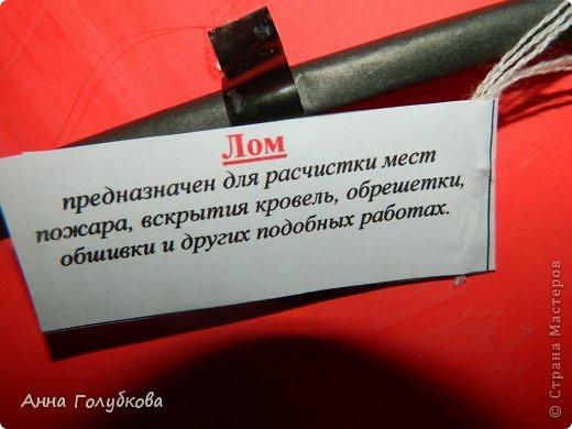 Делала для детского садика. Идея взята https://stranamasterov.ru/node/175450?tid=1741. Спасибо Вам огромное!!! фото 11