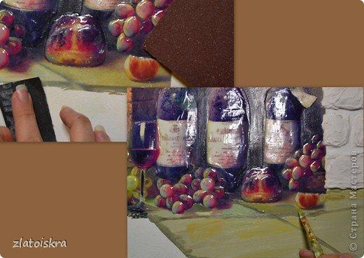Картина панно рисунок Мастер-класс День рождения Декупаж МК панно Погребок  фото 18