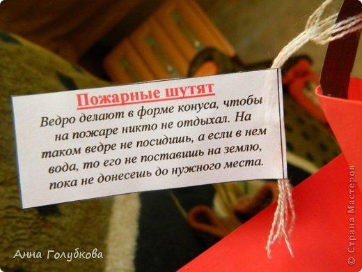 Делала для детского садика. Идея взята https://stranamasterov.ru/node/175450?tid=1741. Спасибо Вам огромное!!! фото 14