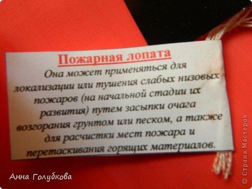 Делала для детского садика. Идея взята https://stranamasterov.ru/node/175450?tid=1741. Спасибо Вам огромное!!! фото 17