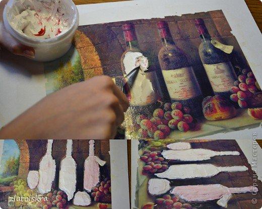 Картина панно рисунок Мастер-класс День рождения Декупаж МК панно Погребок  фото 7