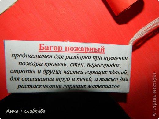 Делала для детского садика. Идея взята https://stranamasterov.ru/node/175450?tid=1741. Спасибо Вам огромное!!! фото 20