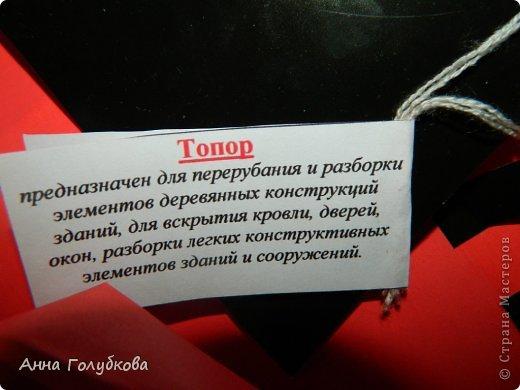 Делала для детского садика. Идея взята https://stranamasterov.ru/node/175450?tid=1741. Спасибо Вам огромное!!! фото 23