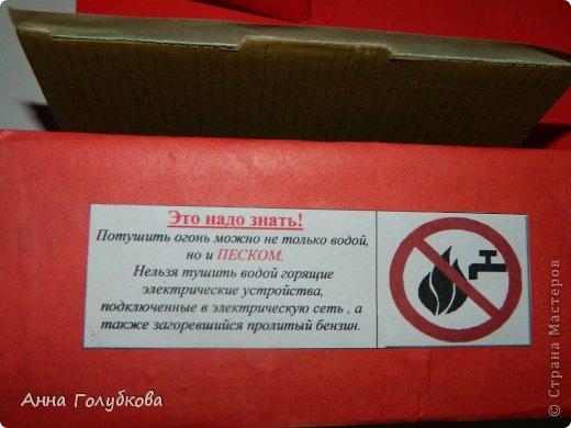 Делала для детского садика. Идея взята https://stranamasterov.ru/node/175450?tid=1741. Спасибо Вам огромное!!! фото 25