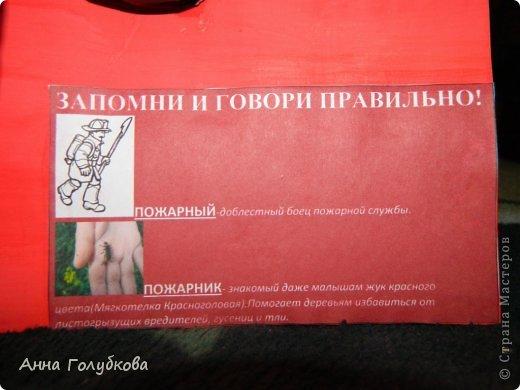Делала для детского садика. Идея взята https://stranamasterov.ru/node/175450?tid=1741. Спасибо Вам огромное!!! фото 26