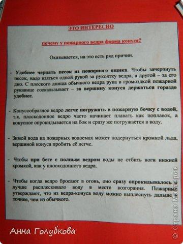 Делала для детского садика. Идея взята https://stranamasterov.ru/node/175450?tid=1741. Спасибо Вам огромное!!! фото 28