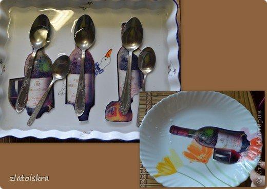 Картина панно рисунок Мастер-класс День рождения Декупаж МК панно Погребок  фото 10