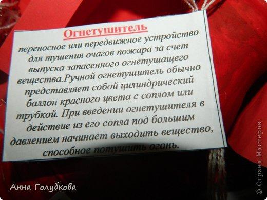Делала для детского садика. Идея взята https://stranamasterov.ru/node/175450?tid=1741. Спасибо Вам огромное!!! фото 5