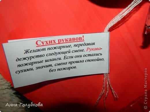 Делала для детского садика. Идея взята https://stranamasterov.ru/node/175450?tid=1741. Спасибо Вам огромное!!! фото 8