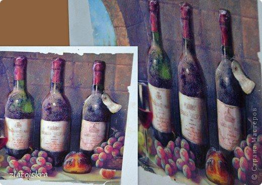 Картина панно рисунок Мастер-класс День рождения Декупаж МК панно Погребок  фото 14