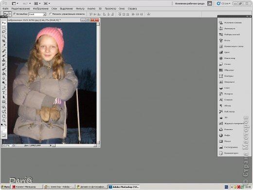 """Сегодня мы будем делать из обычной фотографии """"рисунок"""" карандашом. Я делала МК в фотошопе cs5. фото 2"""