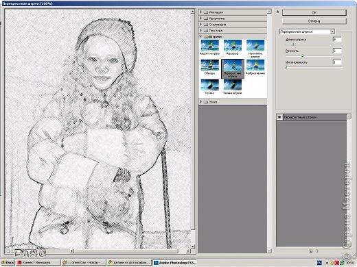 """Сегодня мы будем делать из обычной фотографии """"рисунок"""" карандашом. Я делала МК в фотошопе cs5. фото 12"""