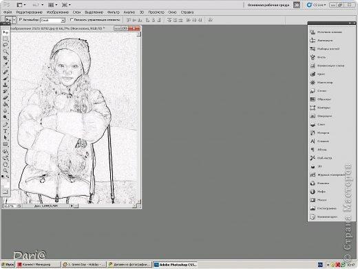 """Сегодня мы будем делать из обычной фотографии """"рисунок"""" карандашом. Я делала МК в фотошопе cs5. фото 8"""