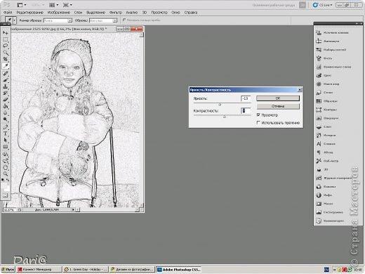 """Сегодня мы будем делать из обычной фотографии """"рисунок"""" карандашом. Я делала МК в фотошопе cs5. фото 10"""