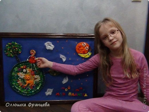 """Делала работу на конкурс с тематикой """"Мой мир - моя планета"""" фото 6"""