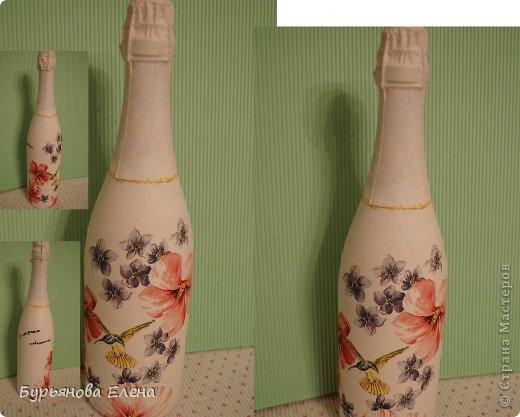 Весенняя бутыльмания фото 1