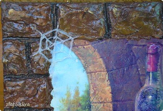 Картина панно рисунок Мастер-класс День рождения Декупаж МК панно Погребок  фото 2