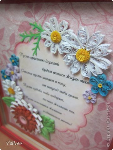 Всем доброго времени суток!  Вот такая небольшая открыточка склеилась за один день бабушке на День рождения.  Спасибо Ларисе Засадной за подробный МК по герберам https://stranamasterov.ru/node/104426?tid=587%2C451.  фото 3