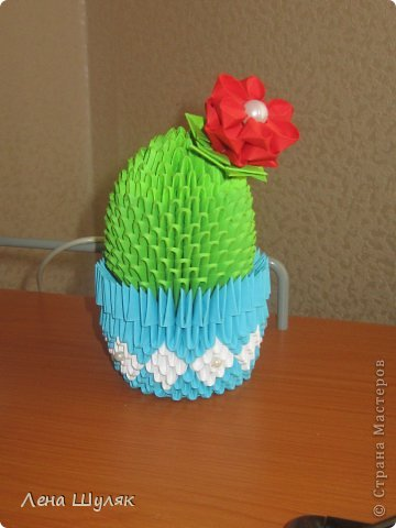 Вот такой кактус у меня получился.