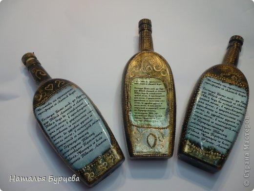Декор предметов Декупаж Подготовка к Паске Бутылки стеклянные фото 2