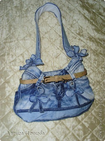 а вот и моя новая сумочка из стареньких моих джинсов фото 1