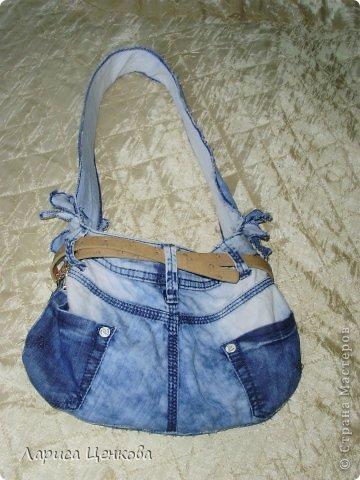 а вот и моя новая сумочка из стареньких моих джинсов фото 2