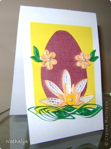 Easter card фото 2
