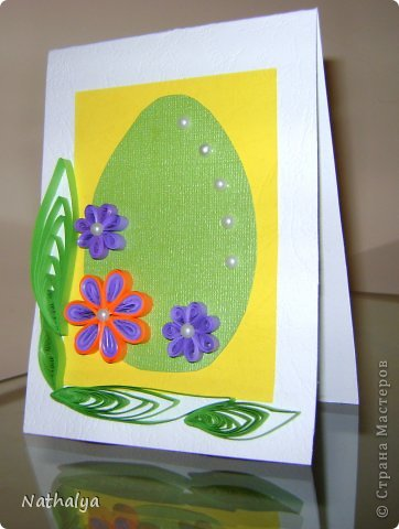 Easter card фото 3