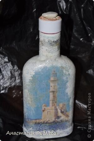 Наконец-то у меня получилось! Бутылочку я подарила дедушке на 23 февраля. фото 1