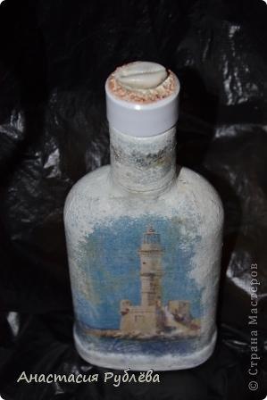 Наконец-то у меня получилось! Бутылочку я подарила дедушке на 23 февраля. фото 2