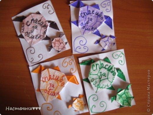 Вот такая маленькая серия получилась. Черепашки- это оригами, если надо, могу выложить МК. фото 1
