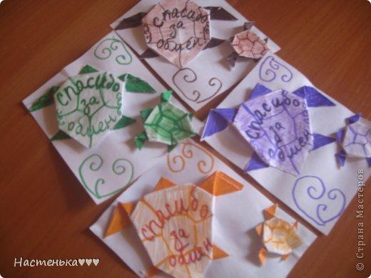 Вот такая маленькая серия получилась. Черепашки- это оригами, если надо, могу выложить МК. фото 7