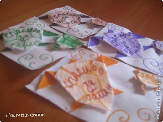 Вот такая маленькая серия получилась. Черепашки- это оригами, если надо, могу выложить МК. фото 2