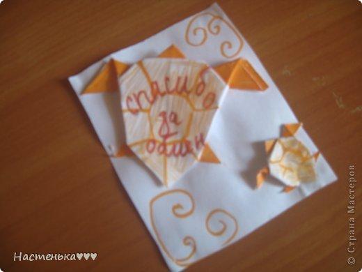 Вот такая маленькая серия получилась. Черепашки- это оригами, если надо, могу выложить МК. фото 3