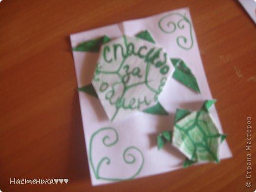 Вот такая маленькая серия получилась. Черепашки- это оригами, если надо, могу выложить МК. фото 4