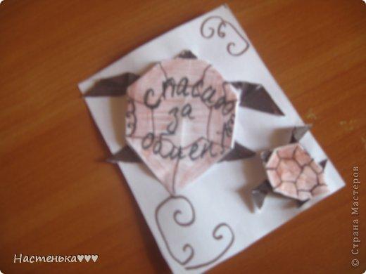 Вот такая маленькая серия получилась. Черепашки- это оригами, если надо, могу выложить МК. фото 5