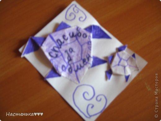 Вот такая маленькая серия получилась. Черепашки- это оригами, если надо, могу выложить МК. фото 6