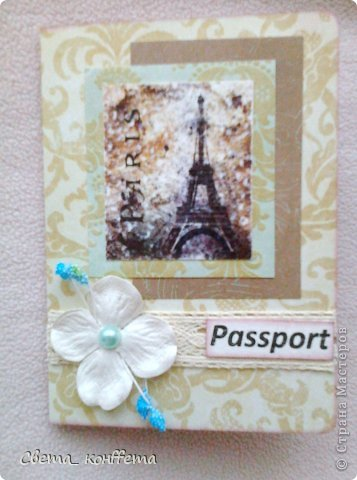Скрапбукинг коллаж обложки на паспорт