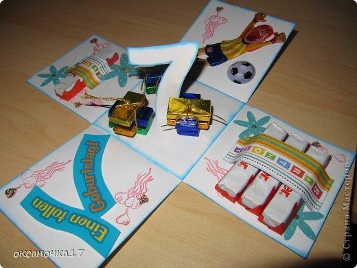 добрый день всем жителям страны мастеров.вот думала думала какую открыточку сделать мальчику на день рождения и решила сделать очередную коробочку сюрприз. фото 4